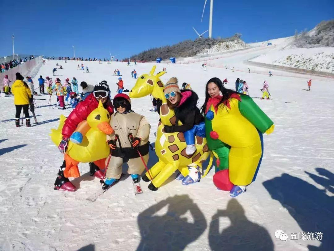 【两项国家级冰雪赛】五峰国际滑雪场迎来2000多名游客乐享冰雪激情