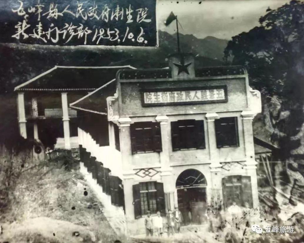 【70年】一年一张照片看五峰