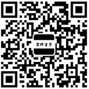 五峰新茶购买攻略:58家茶企信息一览表